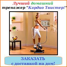 Авилас бады для похудения отзывы